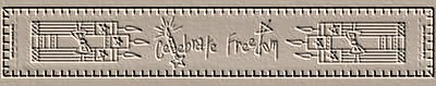 Celebrate Freedom Towel Band